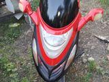 Viper jr 150
