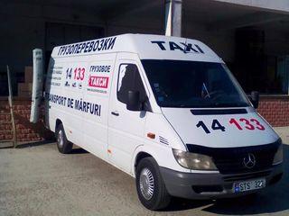 Грузоперевозки от 70 л/ч домашних вещей мебели Transportare lucruri personale,bagaje,mobila 14133