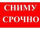 Семья снимет дом в Слободзее, на м/ч