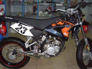 KTM SM50
