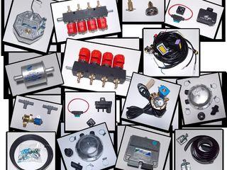 Установка газовой аппаратуры на автомобили, настройка и ремонт.