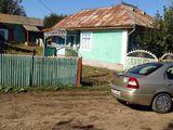 Продаю дом в селе Маранэны