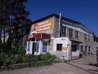 Complex imobiliar în mun. Bălți, str. Ștefan cel Mare și Sfînt,170