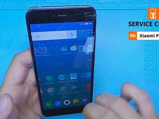 Xiaomi RedMi Note 5A Prime Треснуло стекло -заберём, починим, привезём !!!