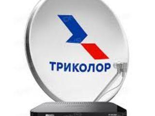 Оплата подписок Триколор ТВ .