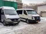 Transport Moldova - Moscova - Moldova