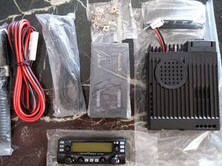 Icom IC-2720H двух канальная