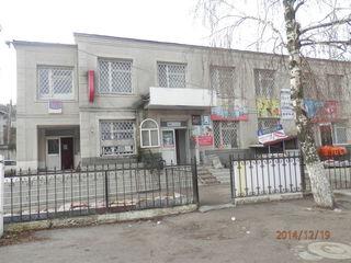 Продается действующий комплекс г.Атаки (строй.магазин+складские помещения+гостиница+бар)
