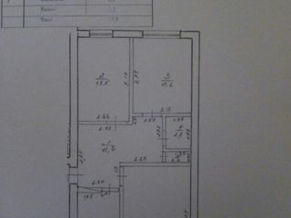 Se vinde apartament cu 3 odai in regiunea Podvoloci or. Straseni (str. Chisinaului 10A). Pret- 23000