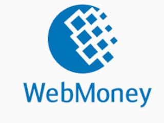 Продам / Куплю WebMoney (WMZ) - 6 %