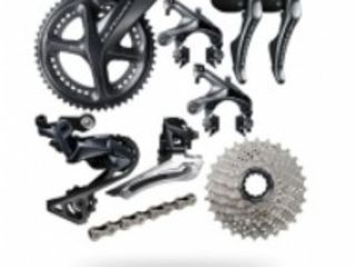 """ JA Moto Drive"" S.R.L  Piese biciclete si service."