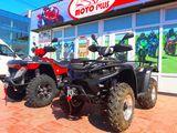 Yamaha 300,550cc,magazin