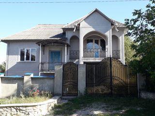 Продаю Дом в Городе Единицы
