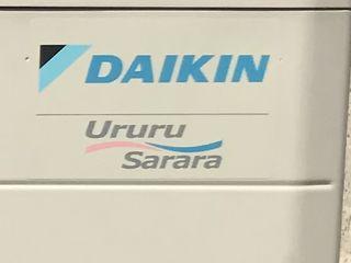 Daikin Ururu Sarara Ftxz50n A+++ новый