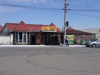 действующий бизнес  магазин бар тераса