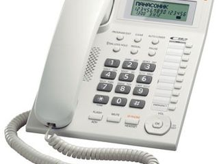 Telefoane fixe ieftine, cu livrare gratuita in toata Moldova!