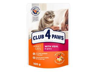 """"""" Club 4 Paws """", корм  для кошек , вес 0.300 - 20 лей,  доставка....24/24."""