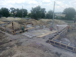 Constructori repede