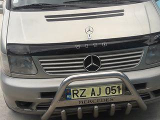 Mercedes V Клас