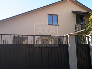 Vânzare- casă în 2 nivele! Bubuieci!
