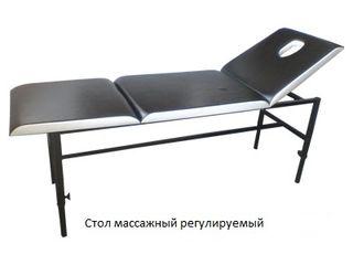 9999 md доска объявлений массажные столы б-у в кишиневе дать объявление о продаже дерева брусов
