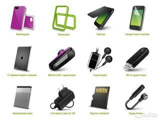 Аксесуары для Телефонов-планшетов и ноутбуков