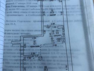 Продаётся 2-ух квартира-студия, верхняя зона пгт.Первомайск  (ПМР) удаленость от Тирасполя 27км