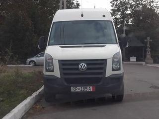 Volkswagen Krafter