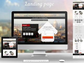 Разработка одностраничных сайтов (Landing Page)