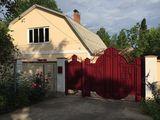 Продаётся уютный дом   г. Бендеры