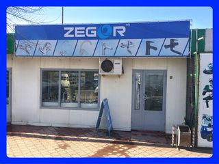 "Рынок ""Domus"" - Магазин сантехники ""Zegor"" Magazin articole sanitare ""Zegor"""