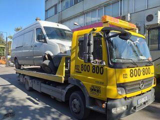 Evacuator  Moldova / Evacuator auto / Tractari auto pina la 18 t