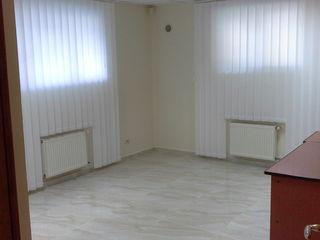 Сдам офисные помещения. Ул. Александри.