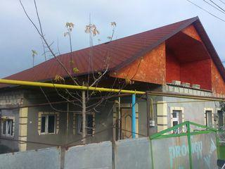 Продается дом г.Бессарабка