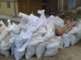 Вывоз строительного мусора и разного хлама