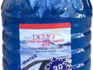 Cтеклоомываюшая жидкость Demo -20C