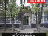 (Arenda) Imobil comercial in Chisinau, Balti, Cahul, Vadul lui Voda