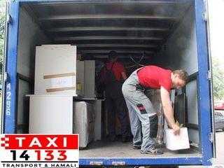 Transportarea lucrurilor personale in Romania sau Ucraina ! Hamalii Gratis !
