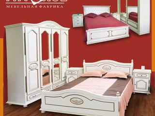 Dormitoare/cпальные