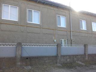 Продается комфортабельный дом!