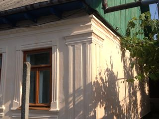 Dom v Cagule ili obmen
