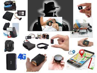 USB Digital Tracker, gps tracker, трекер, трэкер, жпс, gps, tracer, traker, gpsr, тракеры, тракер