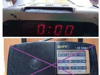 Радиочасы First с подсветкой. Б/у. Рабочие. Кнопки настройки часов не работают, но часы идут. 50 лей