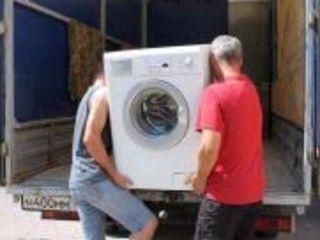 Приму в дар стиральную машину . Бесплатно вывезу сам .