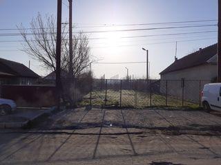 Продам зем участок в центре Комрата
