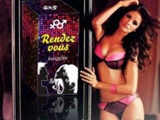 Rendez Vous – средство, моментально усиливающее сексуальное возбуждение у женщин!