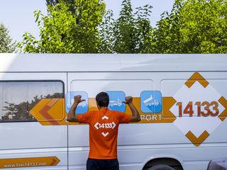 Грузоперевозки и грузчики по кишиневу и молдове грузовое такси 14133 -hamali & transport