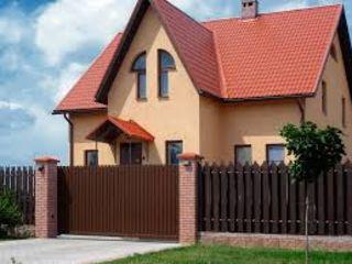 Credite imobiliare, credite cu gaj imobil, case, apartament, automobile, pamint, de la 1,5 % lunar.