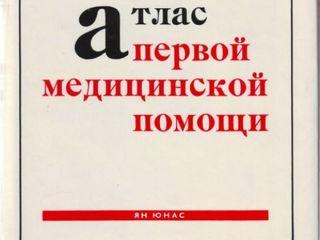 Продаем книги и другие товары на сайте adya.ru