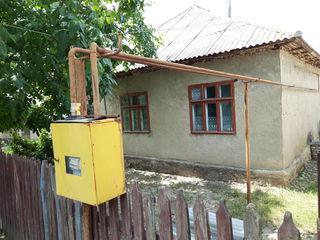 Se  vinde  urgent  casa  in  centrul  comunei  Ciorescu, sau  jumatate  de  casa....